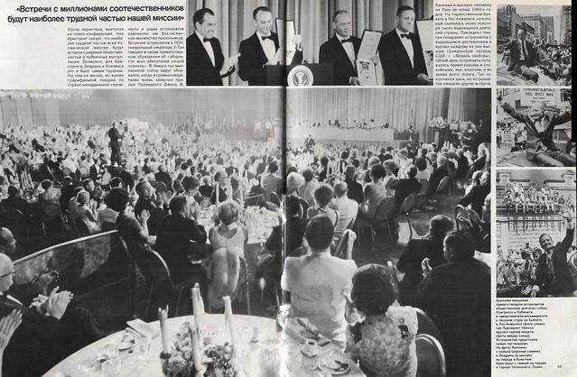 Страницы 62-63