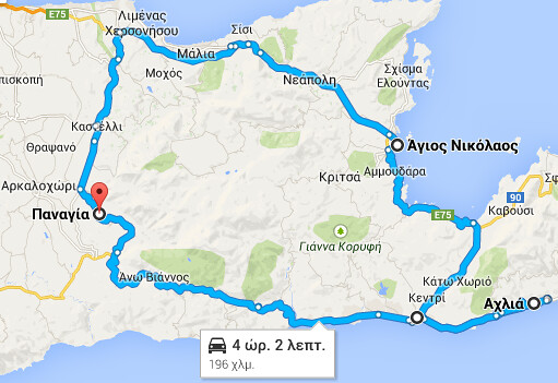badourakos . . . in Crete !!! - Σελίδα 2 14691640456_f5f2c05ae0_z
