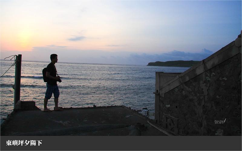 東嶼坪的夕陽下