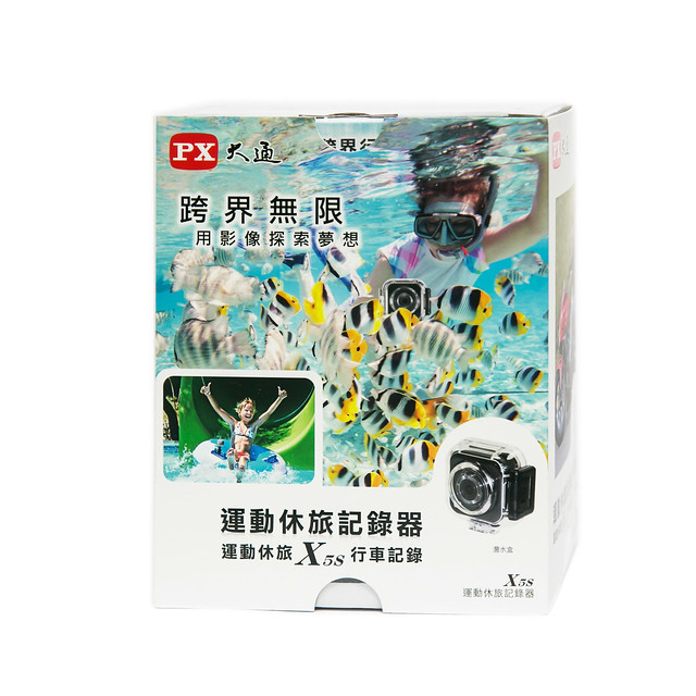 PX 大通 X5 跨界行車記錄器 (1) 開箱看看 @3C 達人廖阿輝