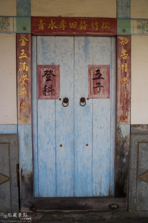 台南私藏景點-大內馬斗欄 (26)