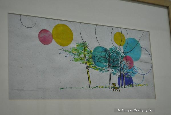 32 - Maria Keil - выставка в Каштелу Бранку