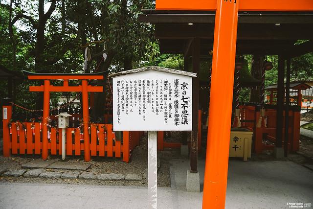 2014_Summer_SanyoArea_Japan_CH1_EP2-9