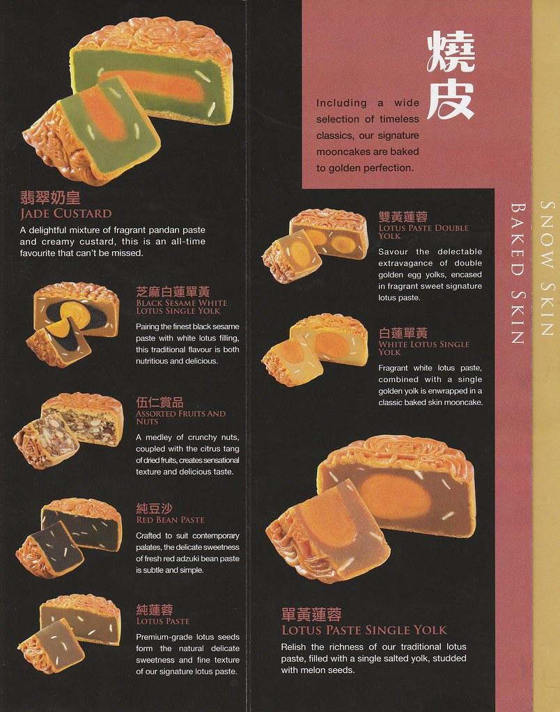 Tai Thong Mooncakes 6