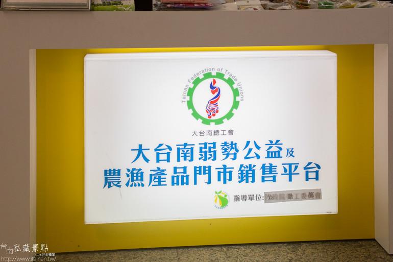 東山休息站, 按了再上 X 遍地開花IN台南ㄟ視障按摩小站  (13)