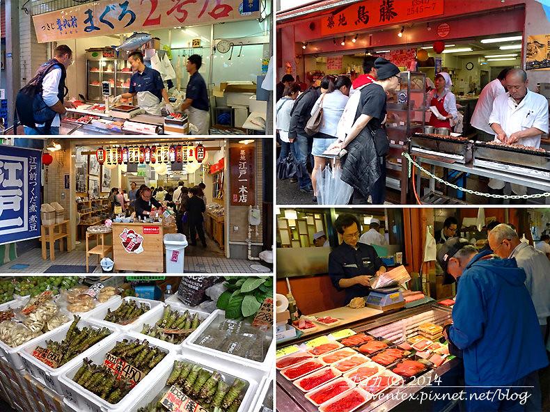 28-2日本東京築地市場