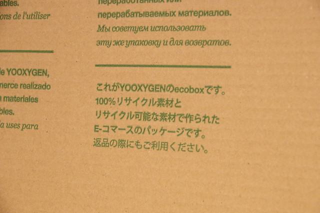 ファッション通販セール.com__083