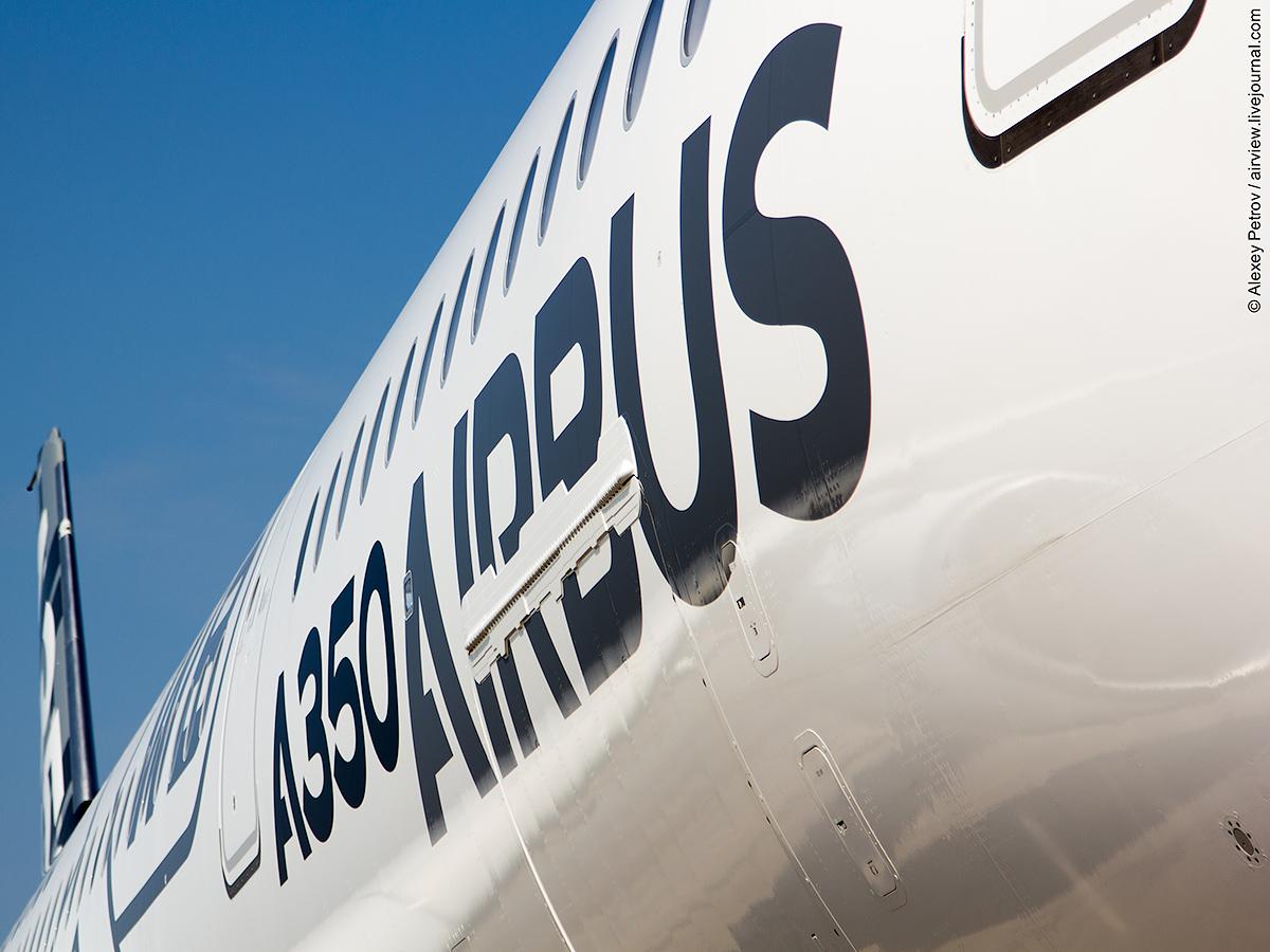 2014.08.12_SVO_A350-106