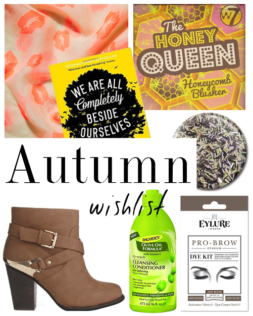 Autumn_beauty_wish_list