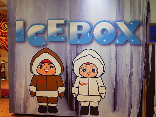 ICE BOX體驗區