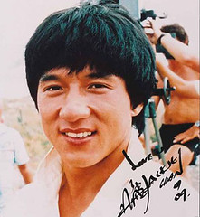 jackie-chan-signed-8x10-photo-awesome-young-pose_fd1840abee97d850987e2390f74d72bb bowl haircut