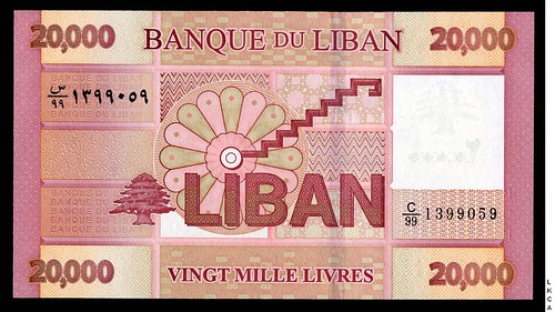 Lebanon replacement note