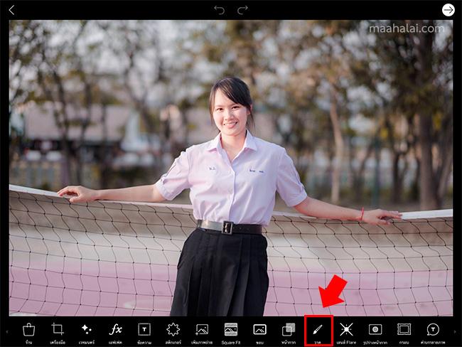 PicsArt Frame Tips