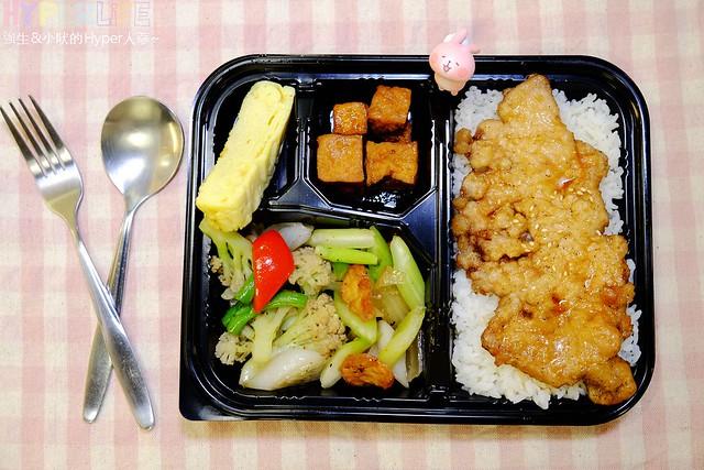 米盒子 (15)