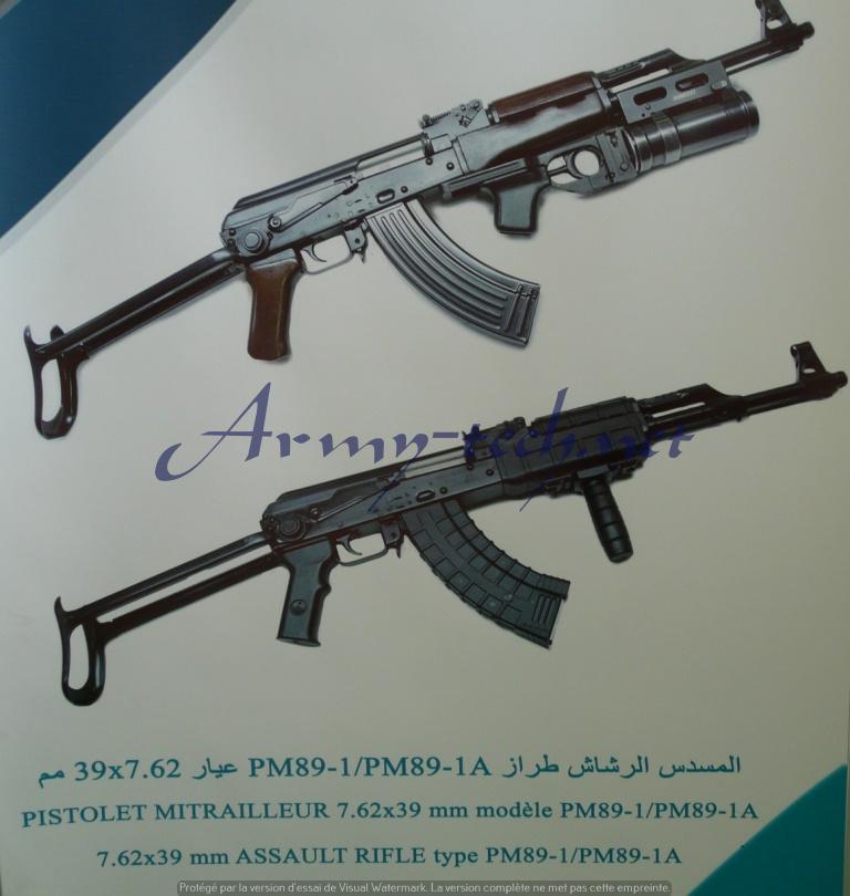 الصناعة العسكرية الجزائرية  [ AKM / Kalashnikov ]  33508882876_22c82ea2af_o