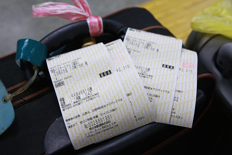 高速巴士車票