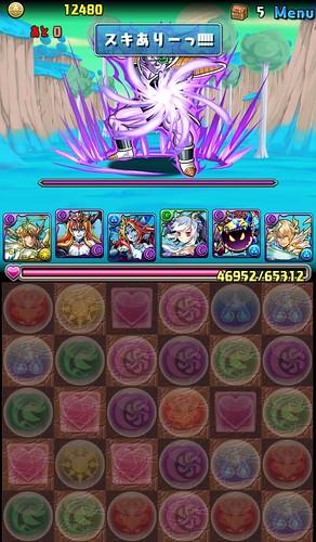vs_dragonBallCollabo_6_140607