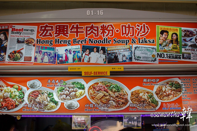 Hong Heng Beef Noodle-1186