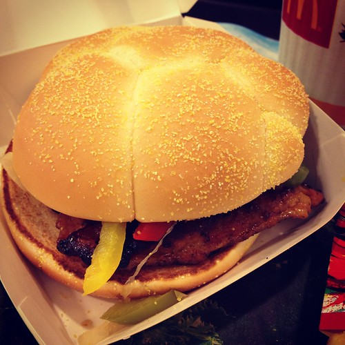 McDonald  2014 FIFA Set