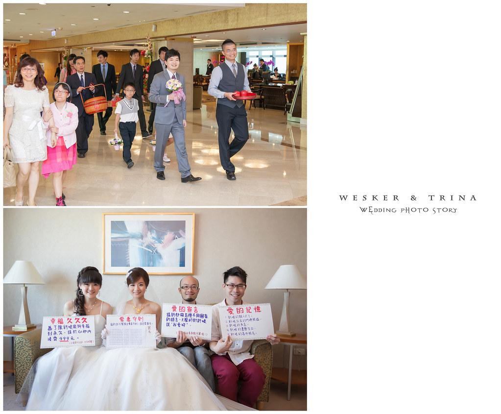 婚攝-君鴻國際酒店-婚禮紀錄-08