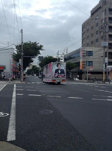 [Pics & video-1] 'KNTV x Beautiful Man (Bel Ami)' wrapping bus 14384054003_f370e20c60