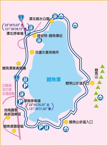 鯉魚潭自行車道