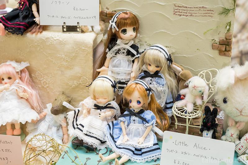 DollShow40-5474-DSC_5467