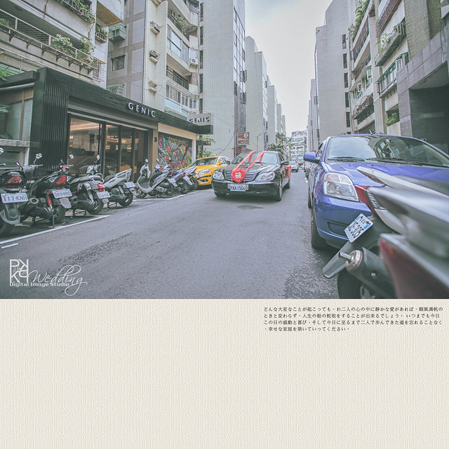 20140607PO-061