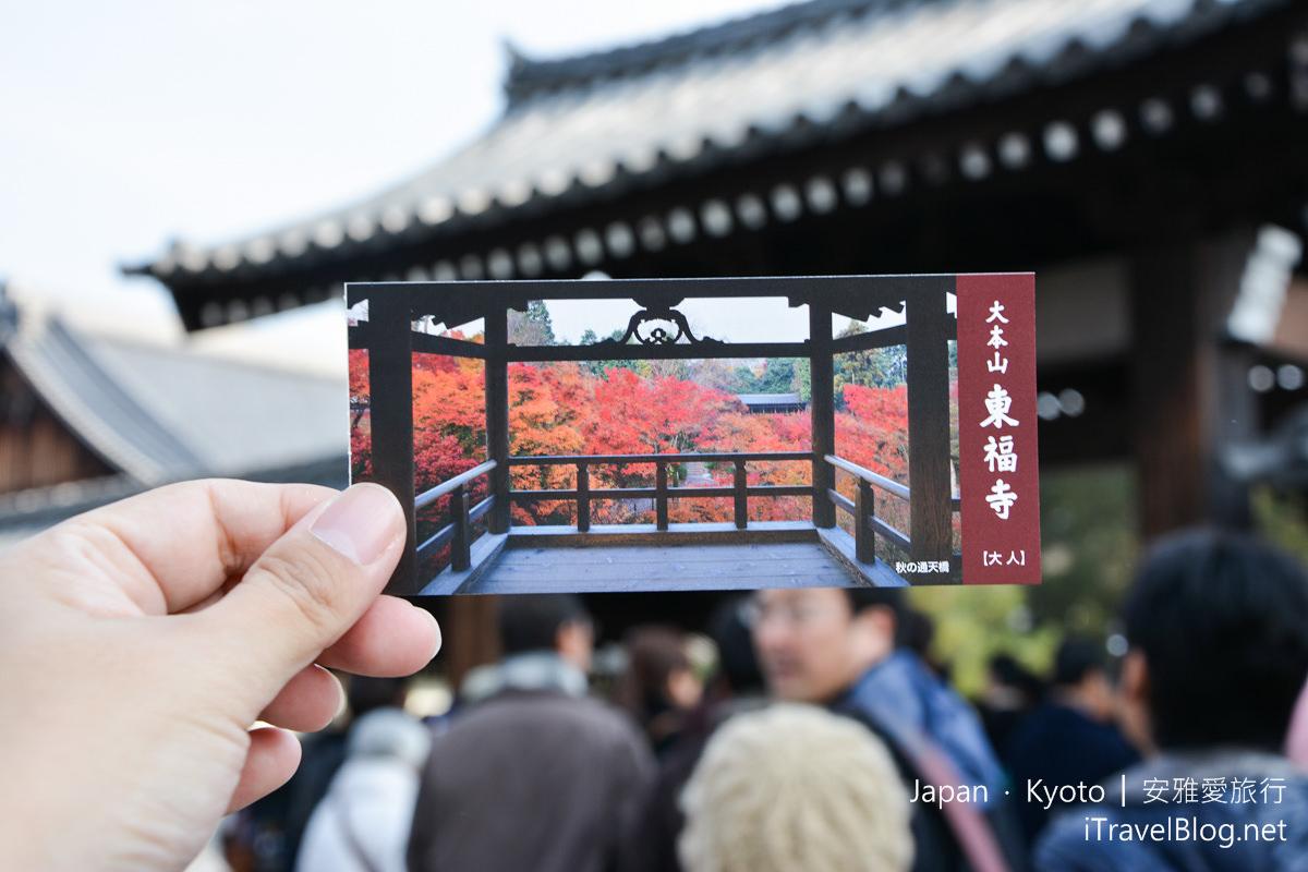 京都 东福寺14