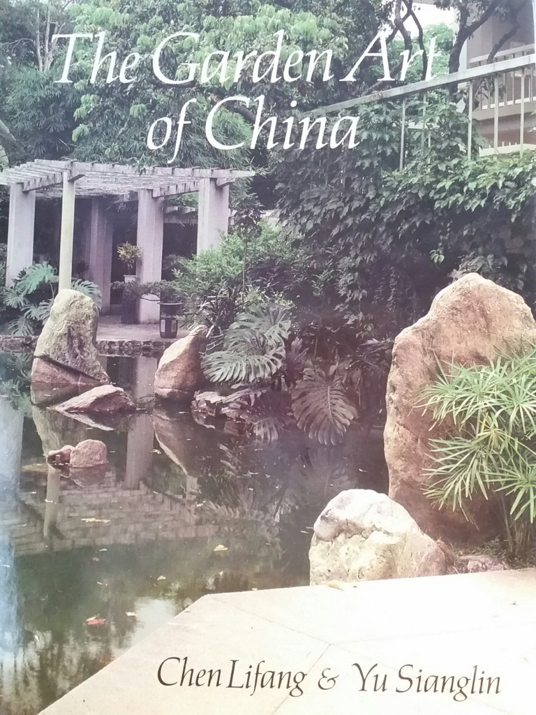 The Garden Art of China