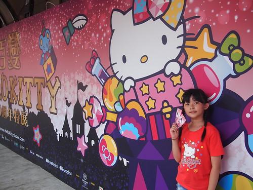 kitty40週年特展