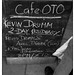 Kevin Drumm & Axel Dörner + Phil Julian @ Cafe Oto, London, 22nd July 2014