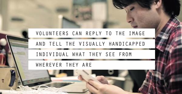 자원봉사자는 MySmartEye에서 보내진 사진에서 무엇이 보이는지 어디서나 답장을 할 수 있다는 앱에 대한 설명이 씌여있다.