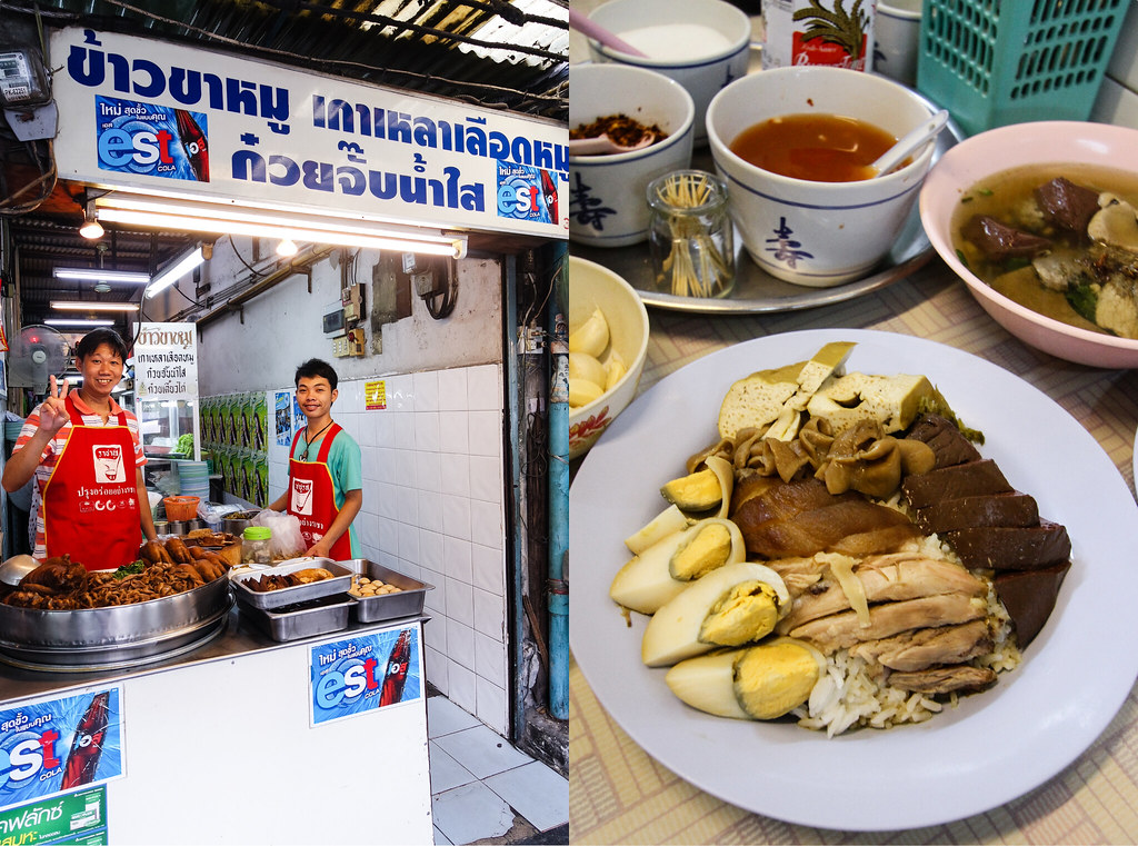 Bangkok Food Part 2: