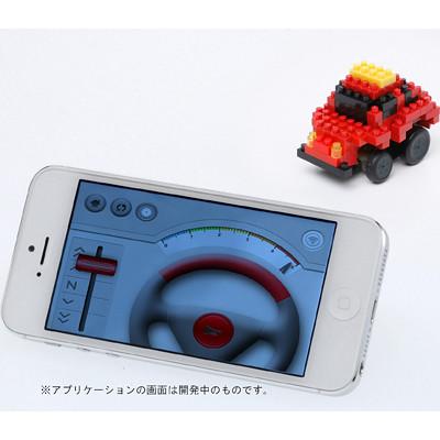 nanoblock × CHORO-Q 推出可用iPhone 遙控的積木小汽車~