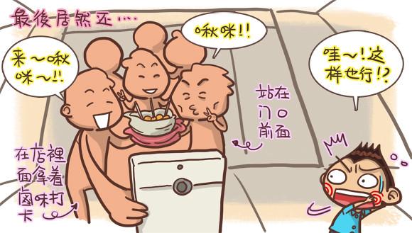 生活漫畫05