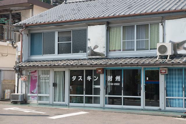 DSC_9836.jpg