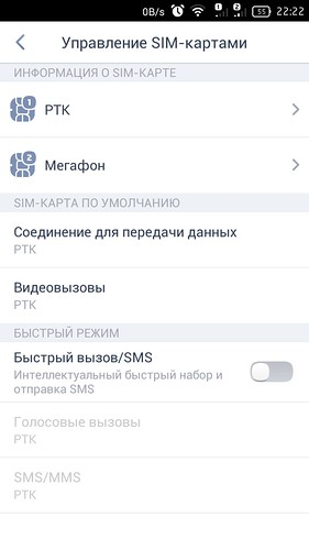 Screenshot_2014-08-30-22-22-37