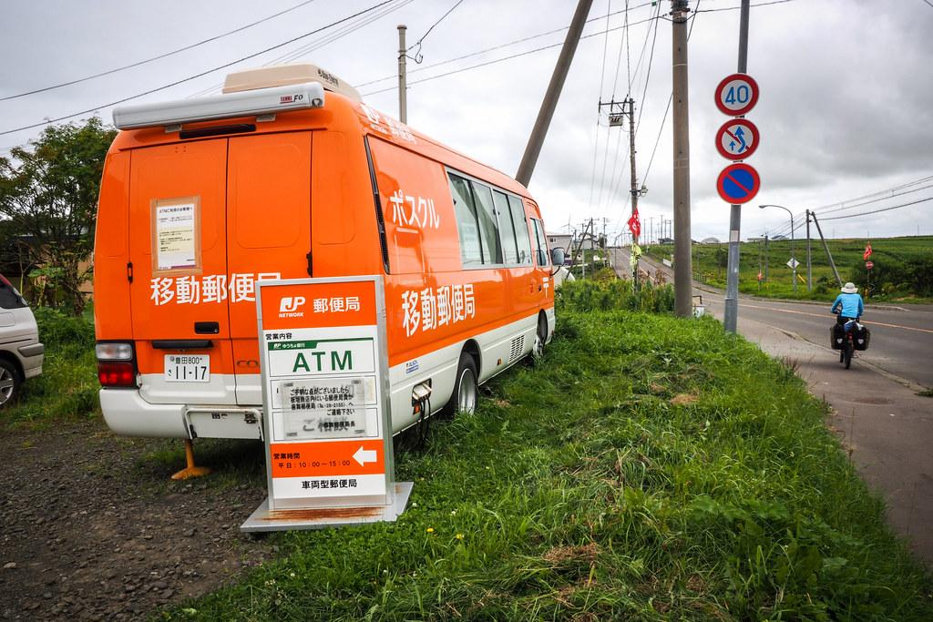 Mobile Postal Bank ATM at Cape Nosappu, Hokkaido, Japan