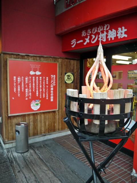Asahigawa Ramen