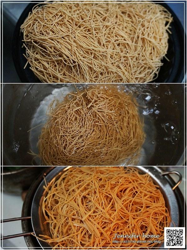 麵線泡水瀝乾