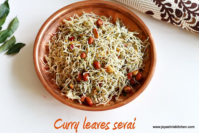 curry-leaves-sevai