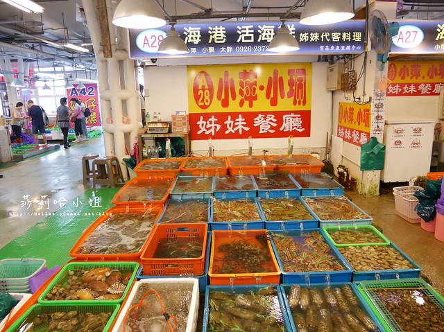 富基漁港海鮮大餐 (9)