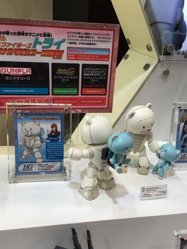 All-Japan-Show2014-0008