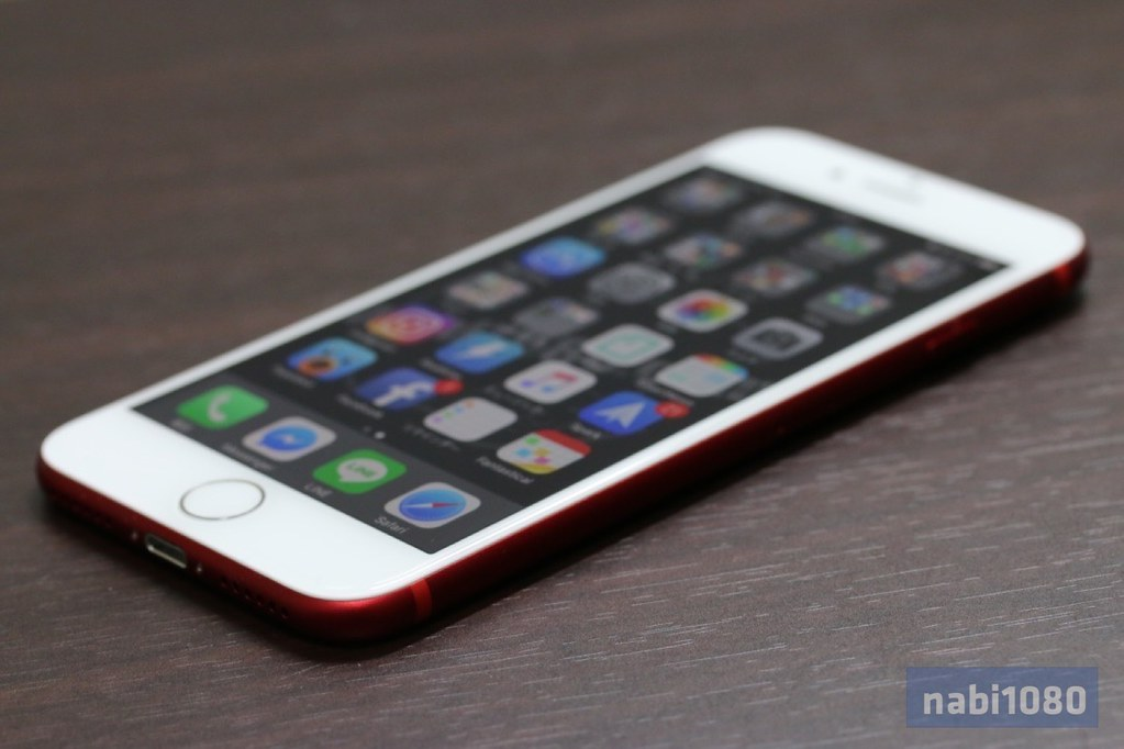 iPhone 7 Product RED08