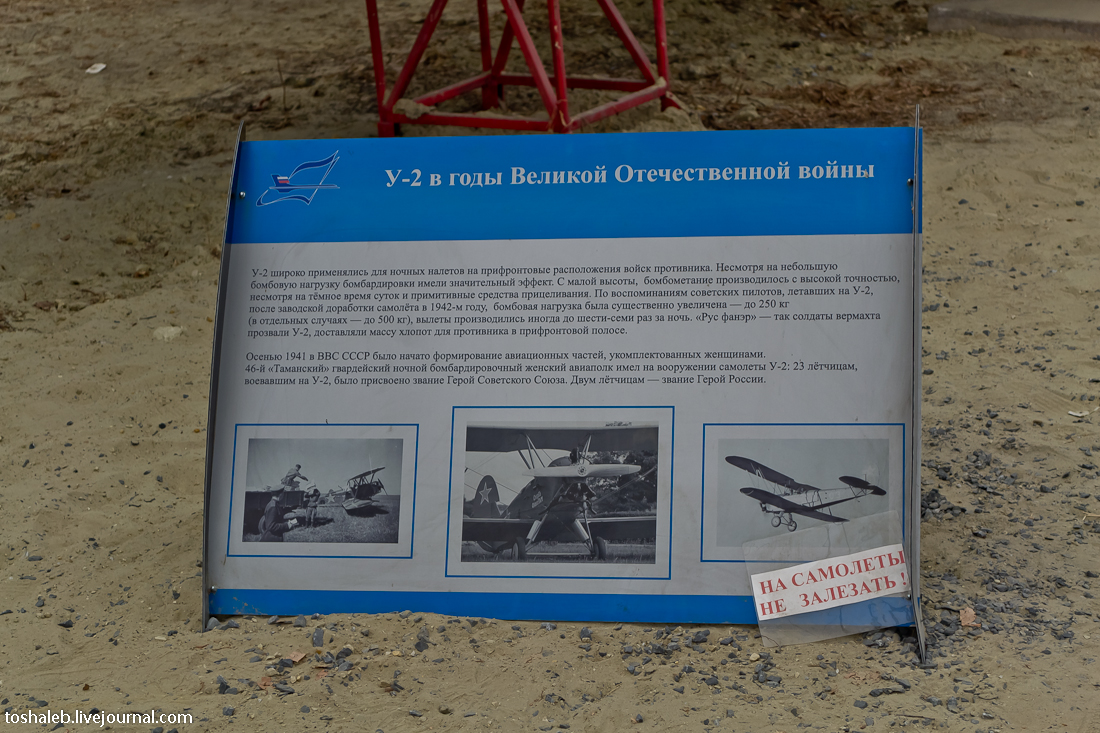 Aviation Museum-99