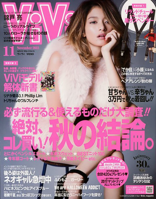 11_vivi_hf
