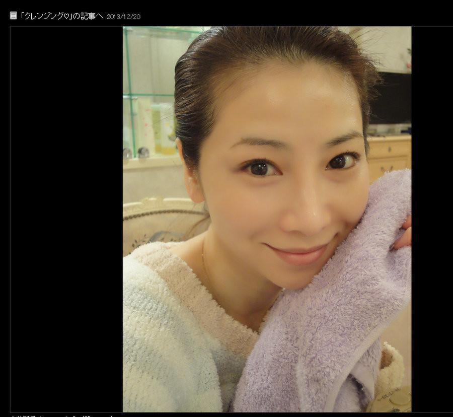 クレンジング♡の画像  水谷雅子オフィシャルブログ「Masako's Life style」P… - Mozilla Firefox 22.06.2014 223942