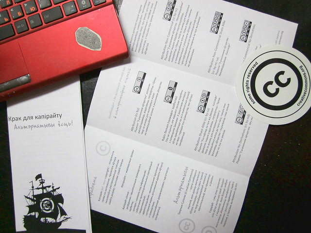 Creative Commons leaflet
