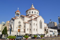 St. Elie and St. Gregory the Illuminator Armenian Catholic Cathedral
